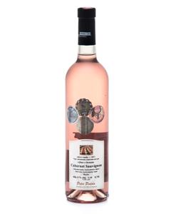 vinársky dom petra podolu Rosé akcia